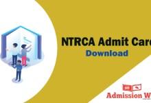 Photo of 17 NTRCA Admit Card And Exam Date 2020 । ntrca.teletalk.com.bd
