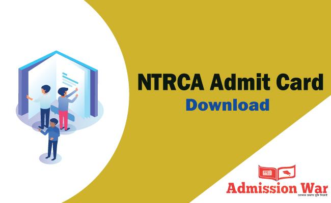 17 NTRCA admit card 2020