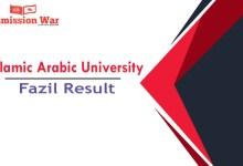 Photo of Islamic Arabic University IAU Fazil Result 2020