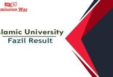Photo of Islamic University IAU Fazil Result 2020    www.iu.ac.bd