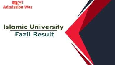 Photo of Islamic University IU Fazil Result 2020 |  www.iu.ac.bd