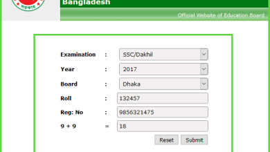 Photo of All Board SSC Result 2020 | Educationboardresult.gov.bd