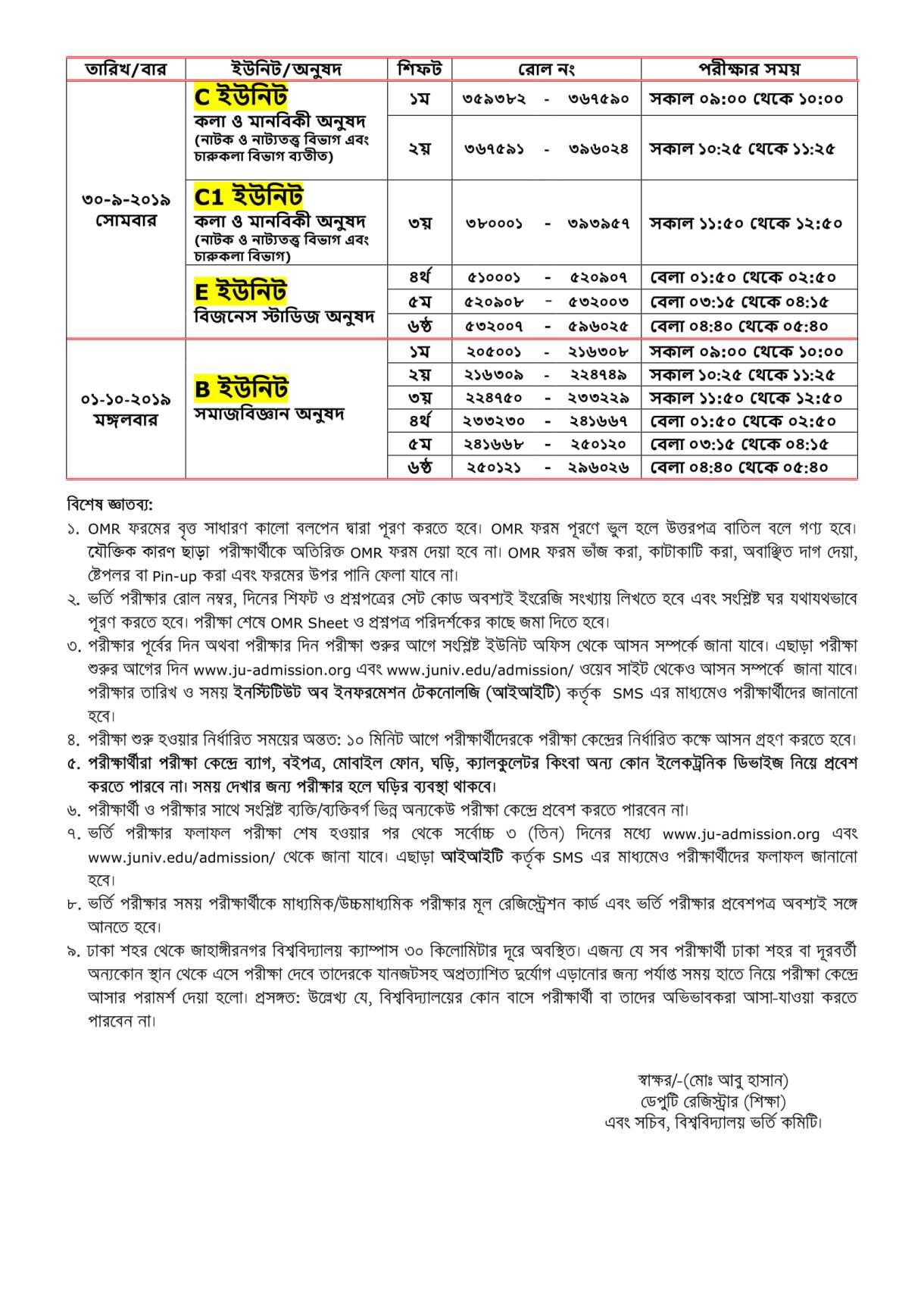 JU Admission Routine 2019-20-1