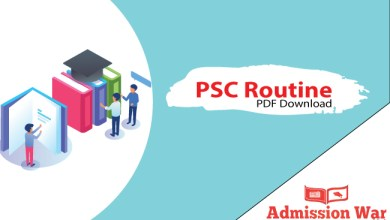 Photo of PSC Routine 2019 PDF Download