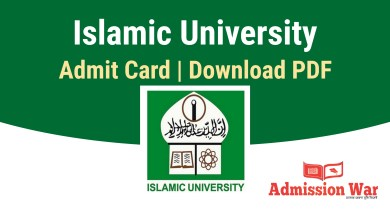 Photo of Islamic University admit card and Seat plan PDF download | iu.ac.bd