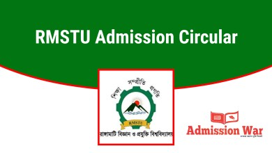 Photo of Rangamati Science & Technology Univerity admission circular | rmstu.edu.bd