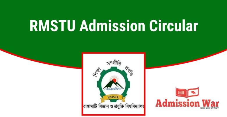 rmstu admission circular