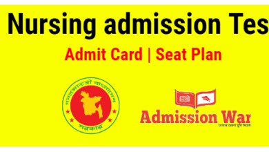 Photo of Nursing Admit Card & Seat Plan PDF Download | dgnm.teletalk.com.bd