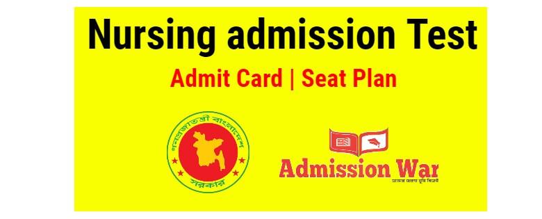 nursing admit card seat plan