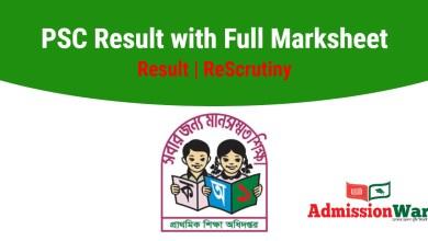 Photo of PSC Result 2019 Check With Full Marksheet | dperesult.teletalk.com.bd