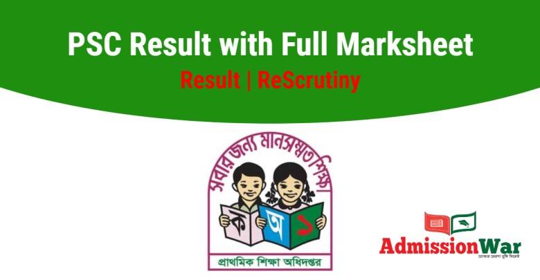psc result with full marksheet