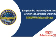 Photo of BSMRAAU Admission Circular 2019-20 । Apply Now