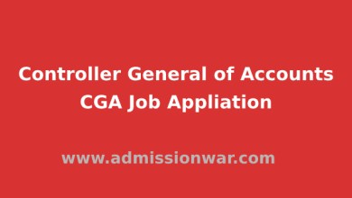Photo of CGA Job Circular 2020 | Teletalk Apply Now- cga.teletalk.com.bd