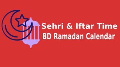 Photo of Sehri and Iftar Time 2020 । BD Ramadan Calendar
