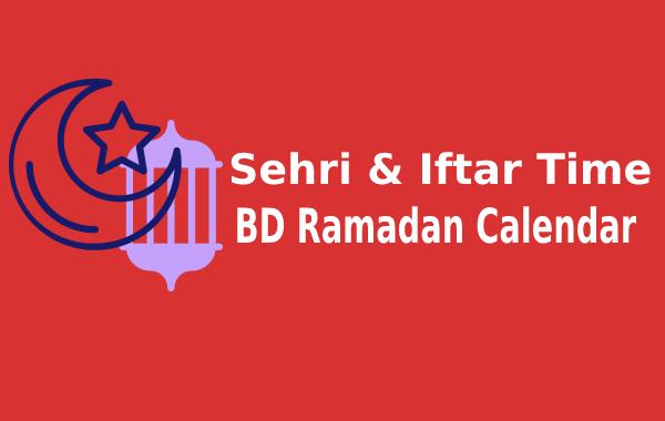 BD Ramadan calendar 2020