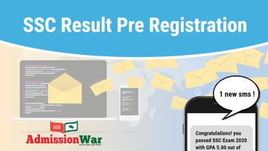 Photo of SSC Result pre registration by SMS | Get Result in your phone