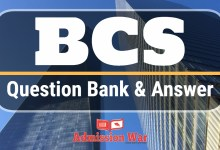 Photo of BCS Question Bank (10th to 40th) and Solution   Download PDF