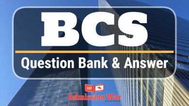 Photo of BCS Question Bank (10th to 40th) and Solution | Download PDF