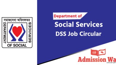 Photo of Social Service job circular 2020 | DSS New Job Circular 2020 – dss.gov.bd