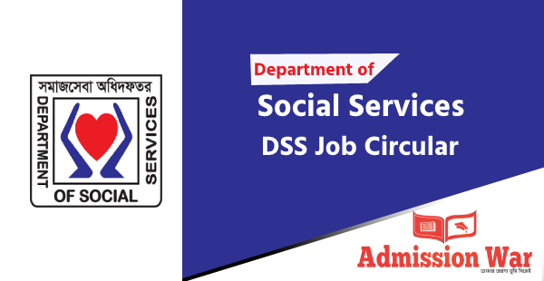 DSS Job Circular