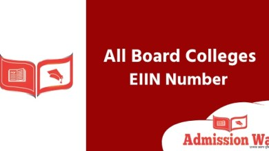 Photo of Alll Board Colleges EIIN Number For HSC Admission