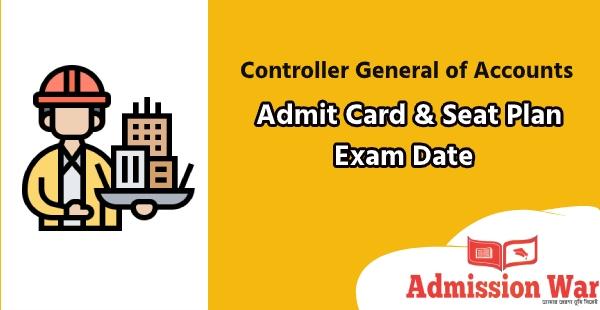cga admit card ,seat plan, exam date