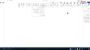 אייקון הוספת וידאו ב Word 2016 Office 365 עם תיאור כלי בריחוף עכבר