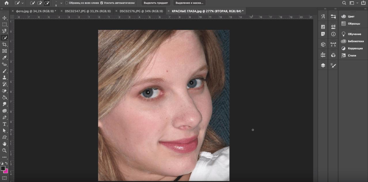 Photoshop-да қызыл көзді түзету