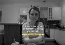 Domestic violence 563.jpg