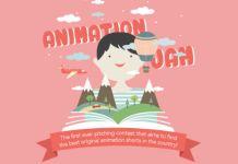 animationjam-newspage.jpg