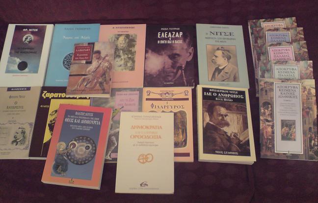 Τα βιβλία της εκ-ποίησης!