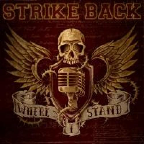 strike-back-where-i-stand