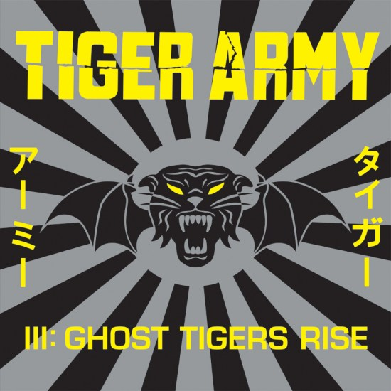 tiger army iii ghost