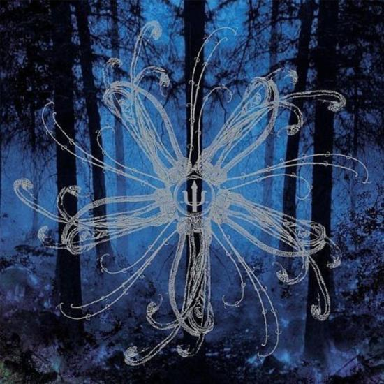 unearthly trance trident