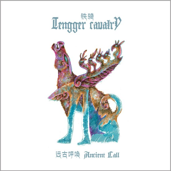 Tengger_Cavalry_Ancient_Call