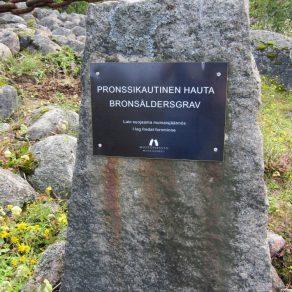 Helsinki Hitsaajankatu 001