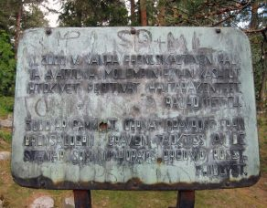 Helsinki_Lehtisaari 005