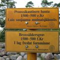 Helsinki_Lehtisaari 010