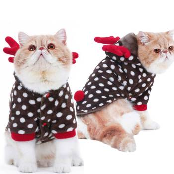 Cat's Christmas Deer Hoodie Pet Christmas Costume and Toy
