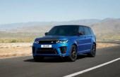 2020 Range Rover Sport SVR Fuel Economy