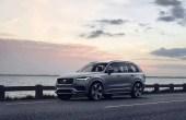 2021 Volvo XC90 Price & Lease Deals