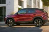 2022 Chevy Trailblazer Fuel Economy
