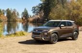 2022 Chevy Trailblazer Small SUV