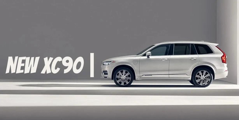 2022 Volvo XC90 Updates