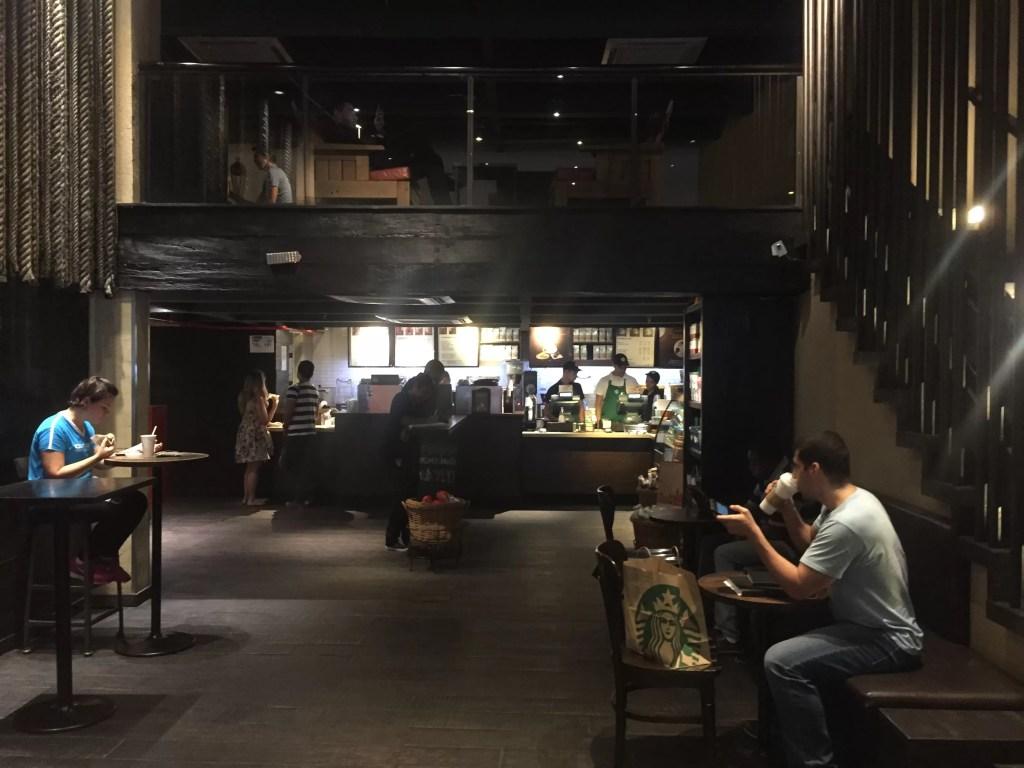 AHO - Starbucks