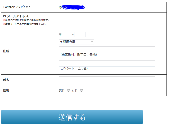 るーむcoco2