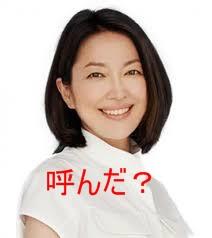 菅野朋子(弁護士)の学歴や家族は?事務所名やアクセスや出演番組は