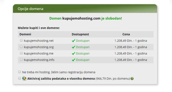 домени