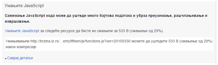 Autoptimize slika JavaScript i CSS 1