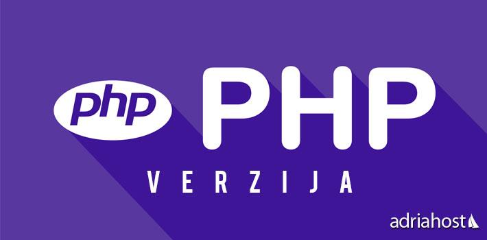promena-php-varzije-u-cpanelu